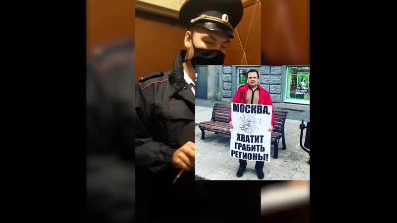 В Саратове началась охота на коммунистов Кот в шоке🙀